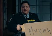 Актер Роман Попов на ТНТ