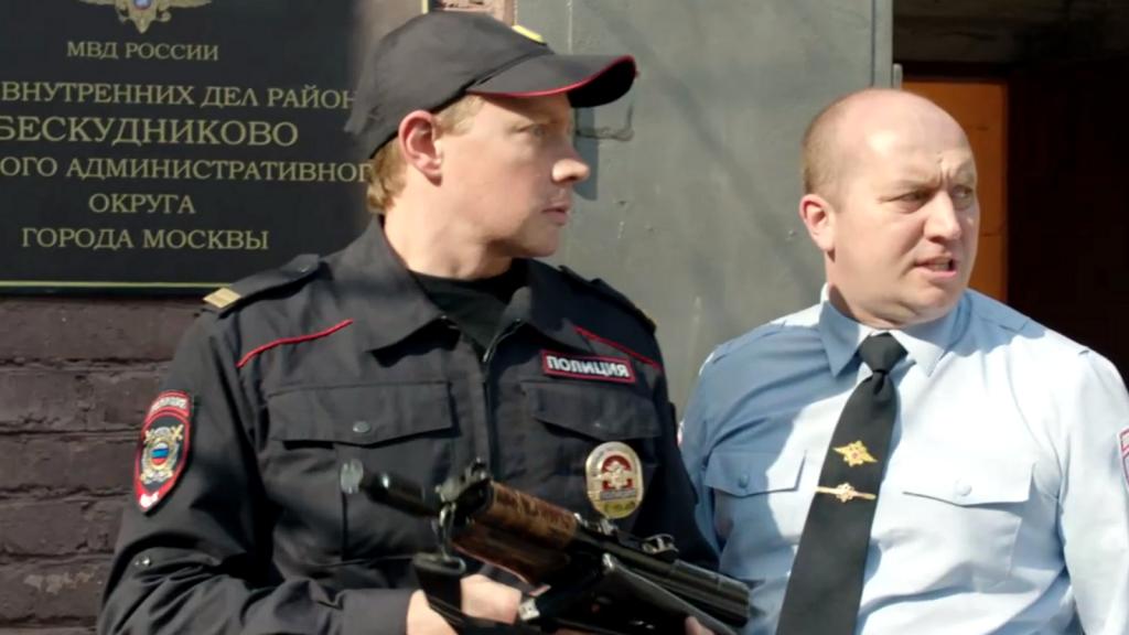 Патрульный полицейский и его начальник